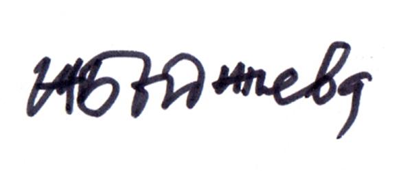 zheni mavromati's Signature
