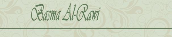 Basma  Al-Rawi's Signature