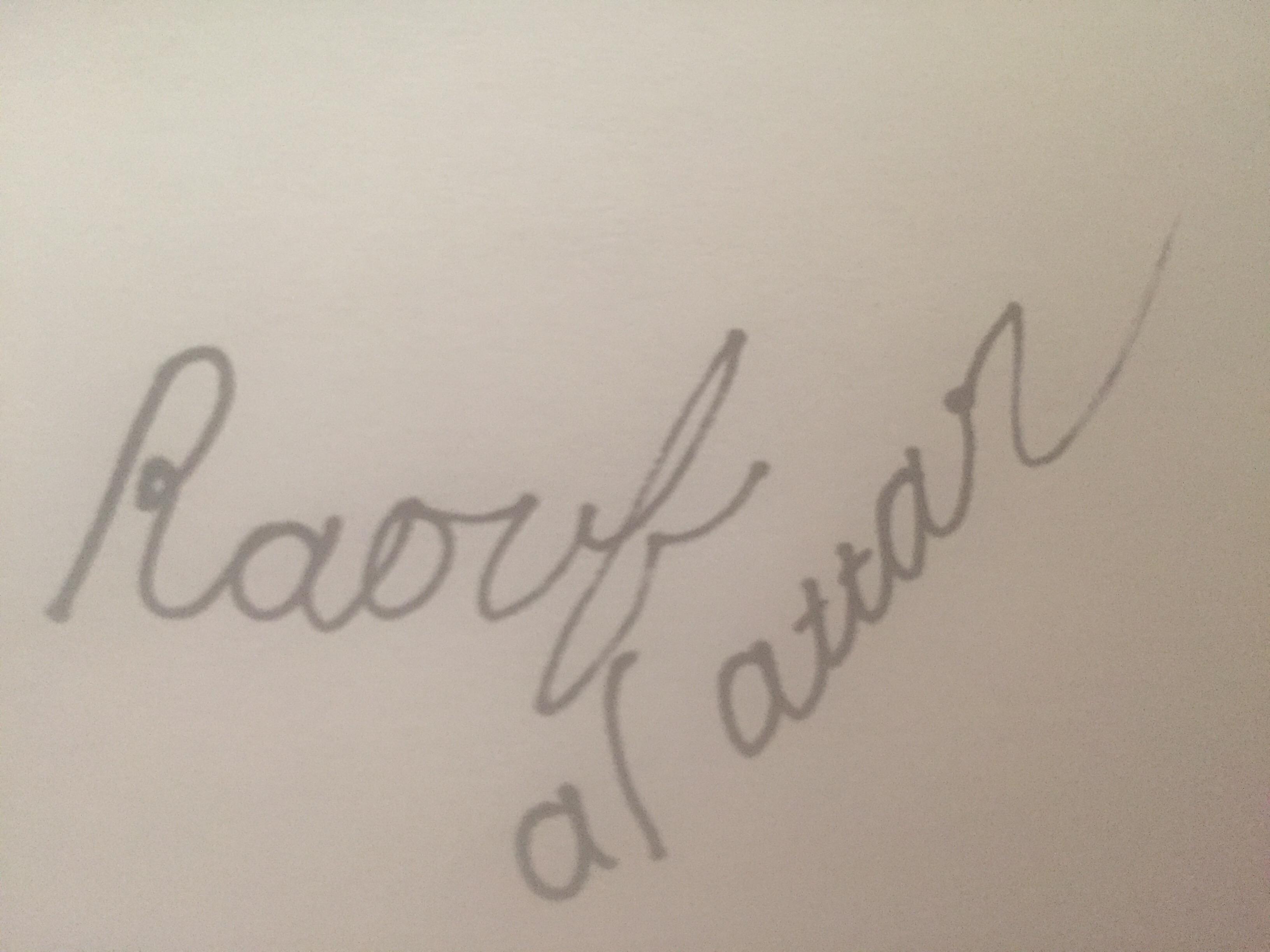 Raouf Alattar's Signature