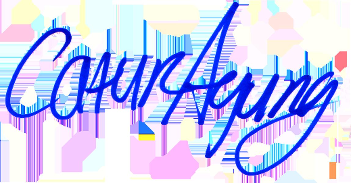Catur Agung's Signature