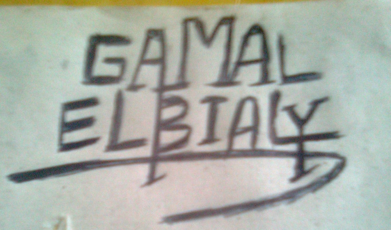 THE POET / GAMAL AHMED ELBIALY's Signature