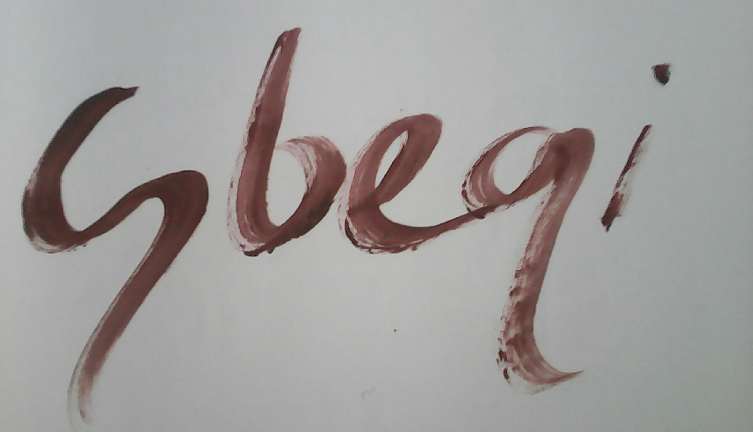 Olugbenga Akande's Signature