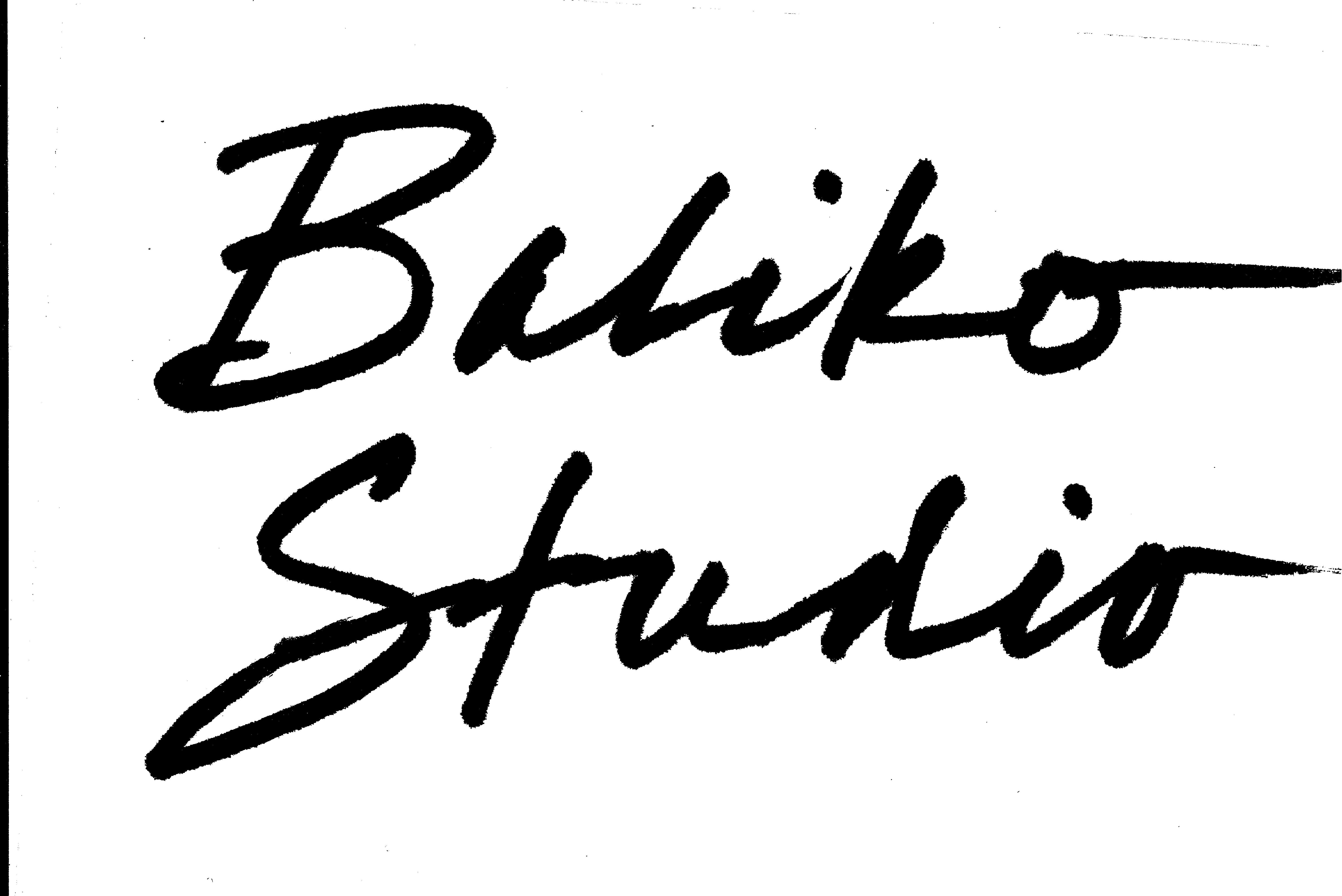 balikostudio's Signature