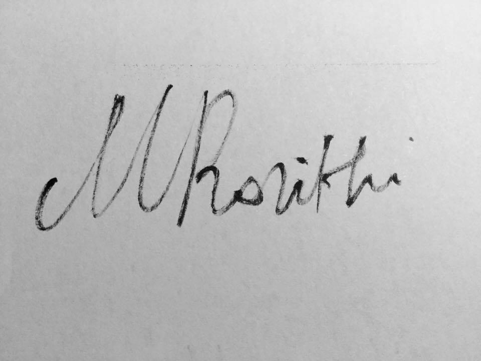 marina rovithi's Signature