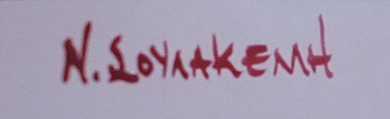 nefelisa's Signature