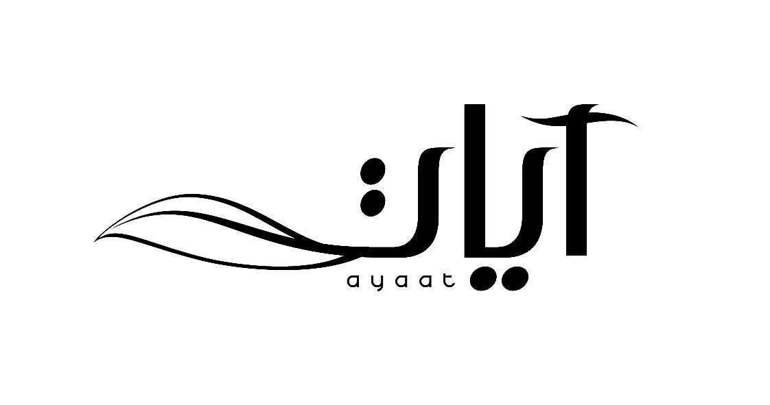 ayaat nasser's Signature