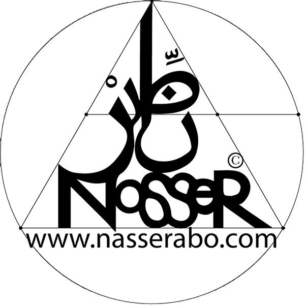 nasser/ناصر's Signature