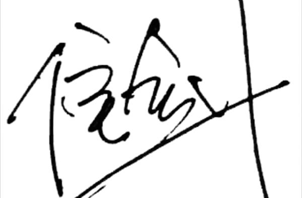 franksonj322's Signature