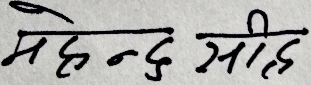 mohindersingh240's Signature