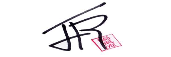 jfr's Signature