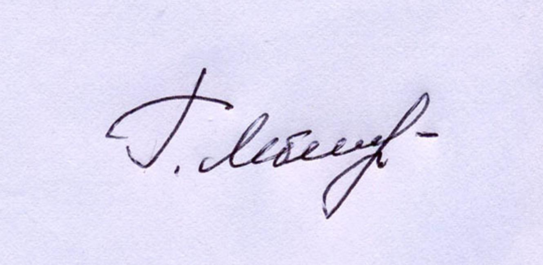 Galina Lebedeva's Signature