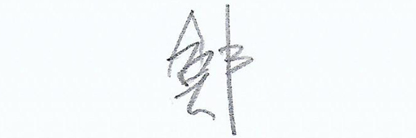 operasky's Signature