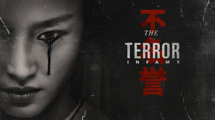 The Terror - Shatter Like a Pear - Review
