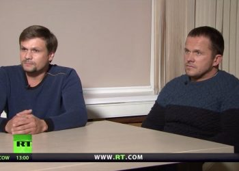Salisbury Skripal suspects
