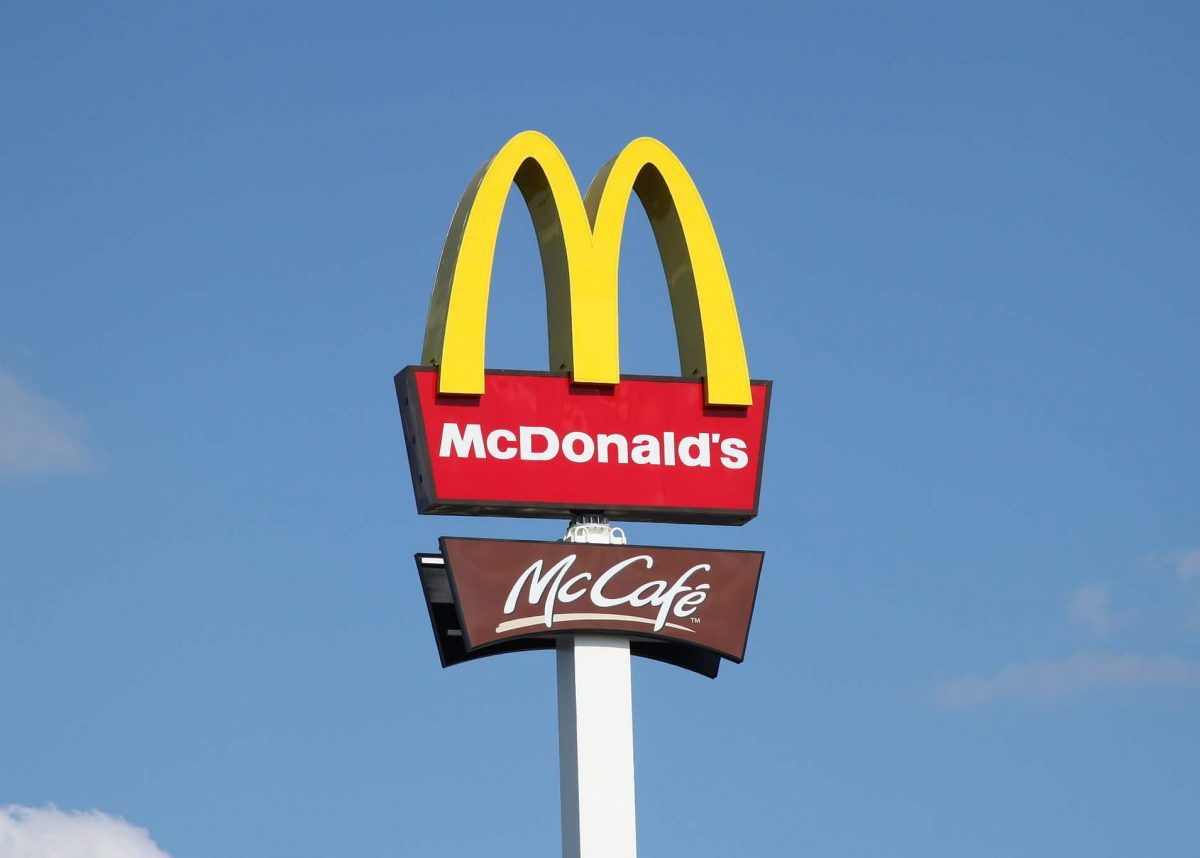 Mcdonalds | Photo: Crusier : CC BY-SA (https-::creativecommons.org:licenses:by-sa:3.0)