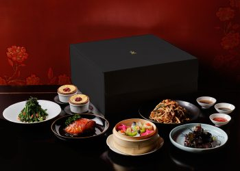 Occasions by Hakkasan box