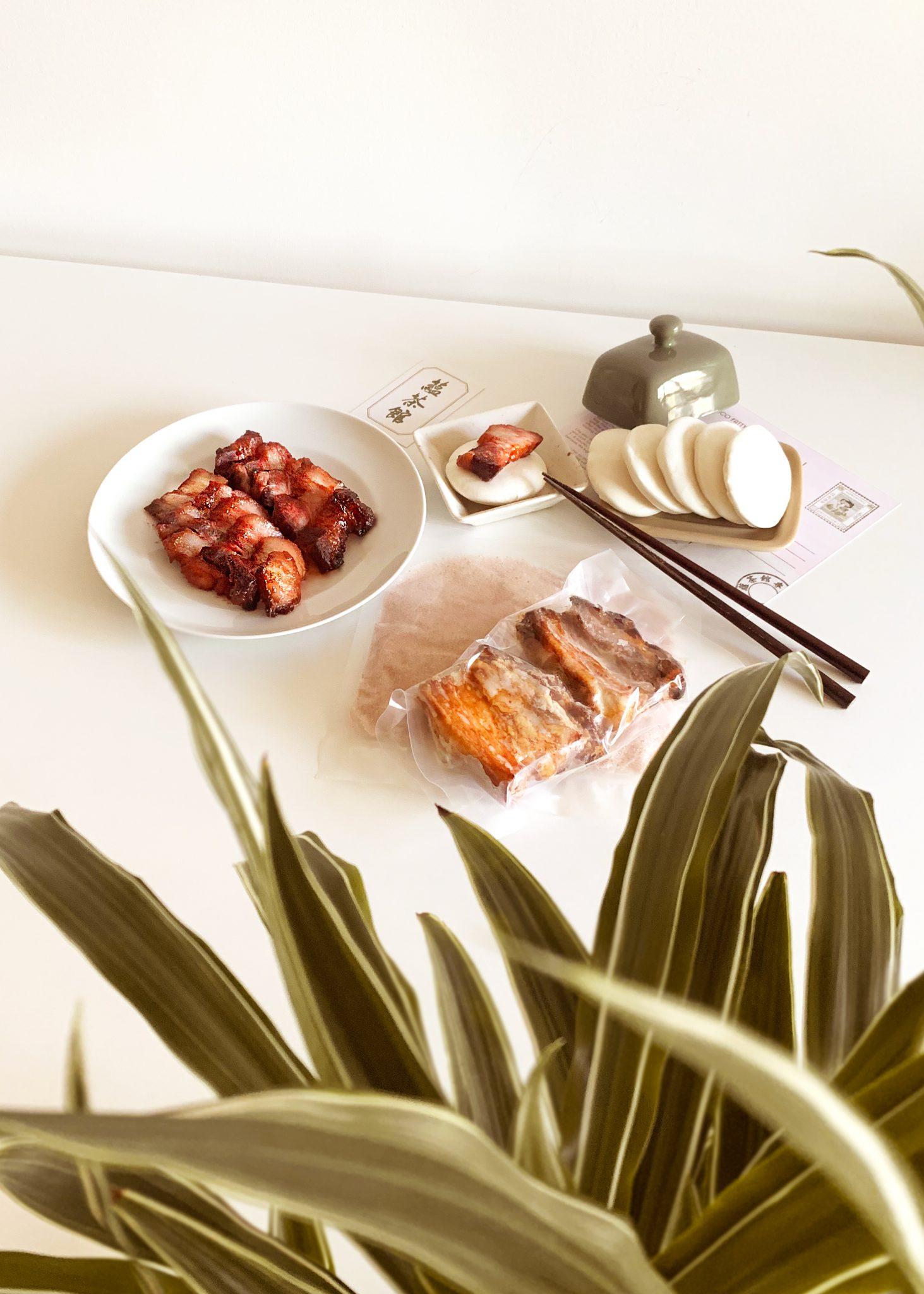 Wun's char siu meal kit DIY