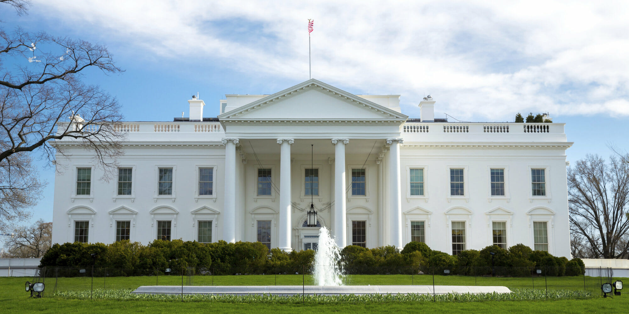 The front of the White House. Public domain image.
