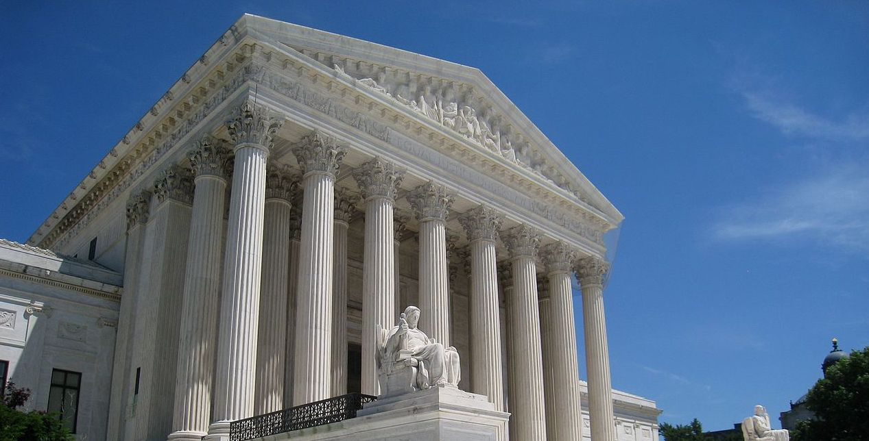 The front of the US Supreme Court Building