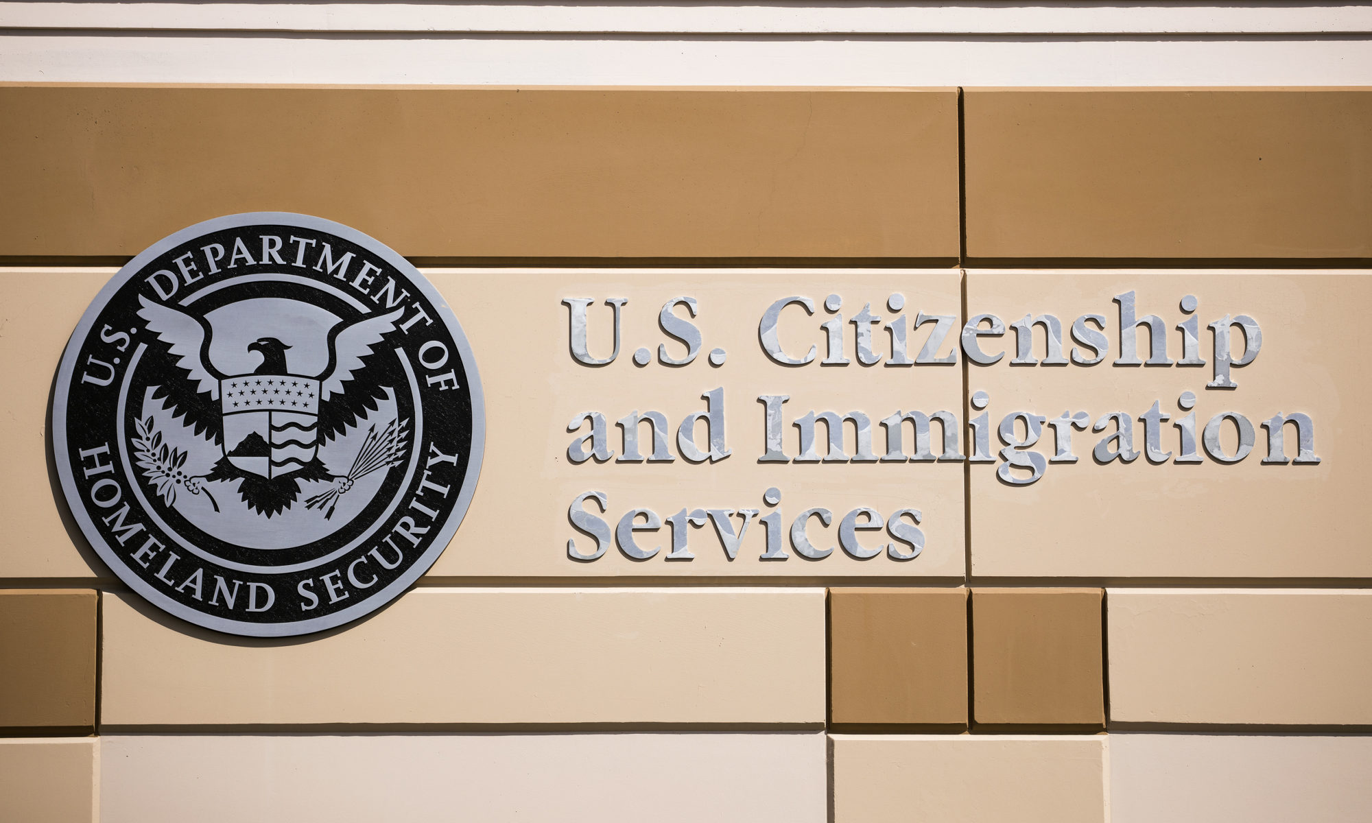 The U.S. Citizenship and Immigration Services building in Las Vegas