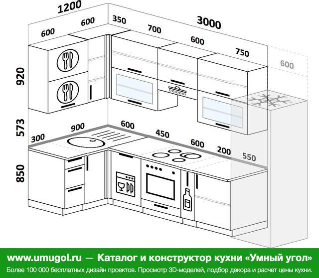 Планировка угловой кухни 6,3 м², 1200 на 3000 мм (зеркальный проект): верхние модули 920 мм, посудомоечная машина, встроенный духовой шкаф, корзина-бутылочница, холодильник