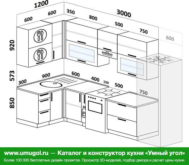 Планировка угловой кухни 6,3 м², 1200 на 3000 мм (зеркальный проект): верхние модули 920 мм, корзина-бутылочница, отдельно стоящая плита, холодильник