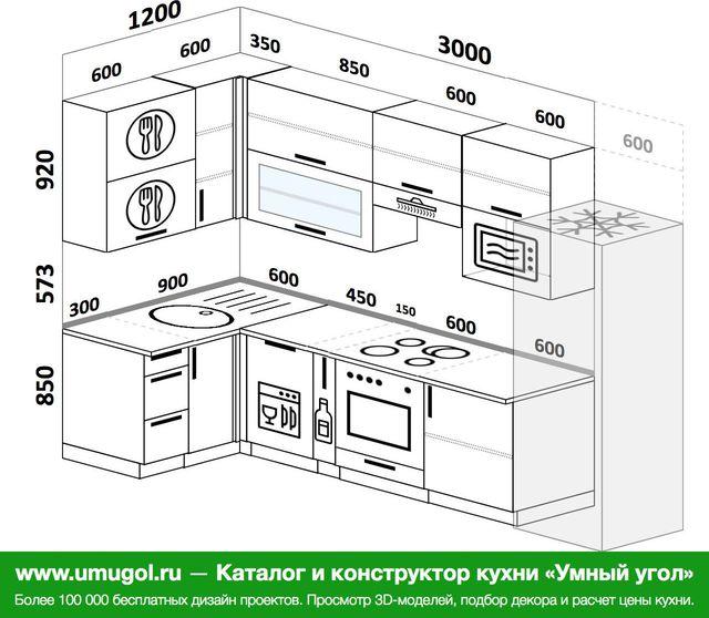 Планировка угловой кухни 6,3 м², 1200 на 3000 мм (зеркальный проект): верхние модули 920 мм, посудомоечная машина, корзина-бутылочница, встроенный духовой шкаф, холодильник, верхний витринный модуль под свч