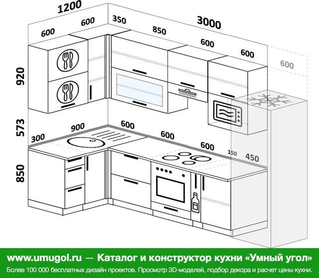 Планировка угловой кухни 6,3 м², 1200 на 3000 мм (зеркальный проект): верхние модули 920 мм, встроенный духовой шкаф, корзина-бутылочница, холодильник, верхний витринный модуль под свч