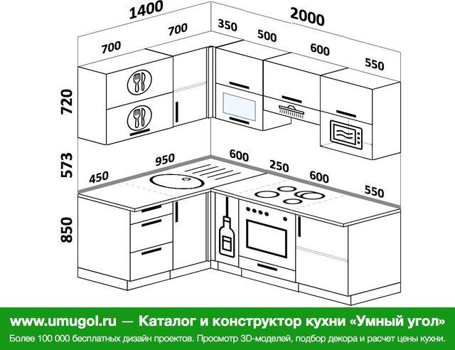Планировка угловой кухни 5,0 м², 1400 на 2000 мм (зеркальный проект)