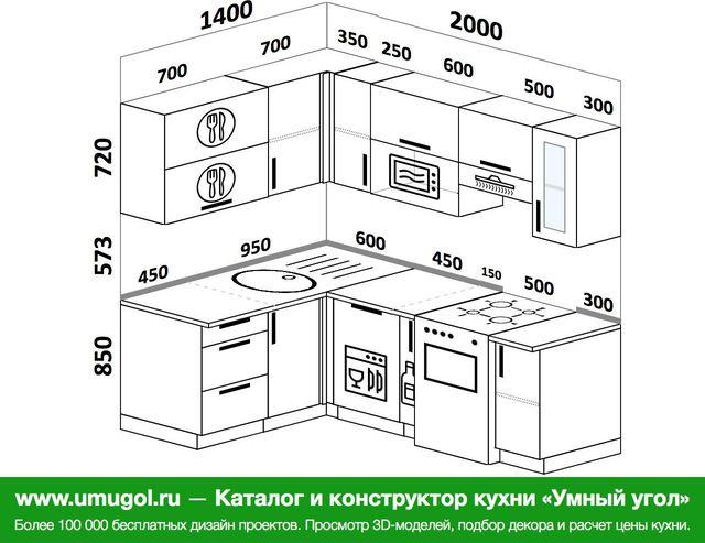 Планировка угловой кухни 5,0 м², 140 на 200 см (зеркальный проект)