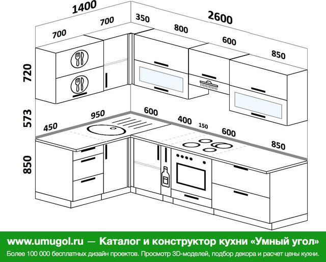 Планировка угловой кухни 5,9 м², 140 на 260 см (зеркальный проект)