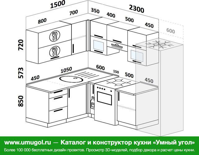 Планировка угловой кухни 5,7 м², 150 на 230 см (зеркальный проект)