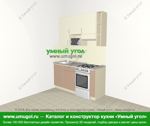 Прямая кухня МДФ глянец 5,0 м², 1600 мм (зеркальный проект), Жасмин / Капучино: верхние модули 920 мм, отдельно стоящая плита, корзина-бутылочница, верхний витринный модуль под свч