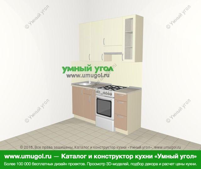 Прямая кухня МДФ глянец 5,0 м², 1600 мм (зеркальный проект), Жасмин / Капучино: верхние модули 920 мм, корзина-бутылочница, отдельно стоящая плита