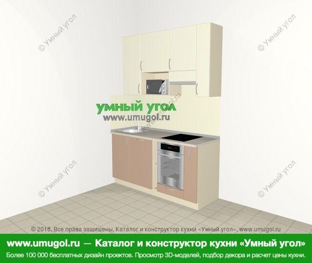 Прямая кухня МДФ глянец 5,0 м², 1600 мм (зеркальный проект), Жасмин / Капучино: верхние модули 920 мм, посудомоечная машина, встроенный духовой шкаф, корзина-бутылочница, верхний витринный модуль под свч