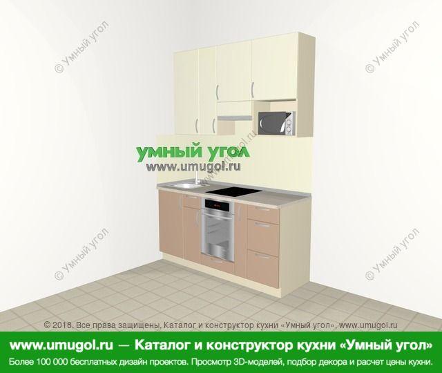 Прямая кухня МДФ глянец 5,0 м², 1600 мм (зеркальный проект), Жасмин / Капучино: верхние модули 920 мм, встроенный духовой шкаф, корзина-бутылочница, верхний витринный модуль под свч
