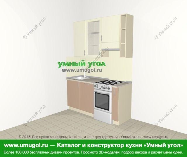 Прямая кухня МДФ глянец 5,0 м², 1600 мм (зеркальный проект), Жасмин / Капучино: верхние модули 920 мм, отдельно стоящая плита, корзина-бутылочница