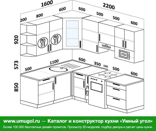 Планировка угловой кухни 5,5 м², 1600 на 2200 мм (зеркальный проект)