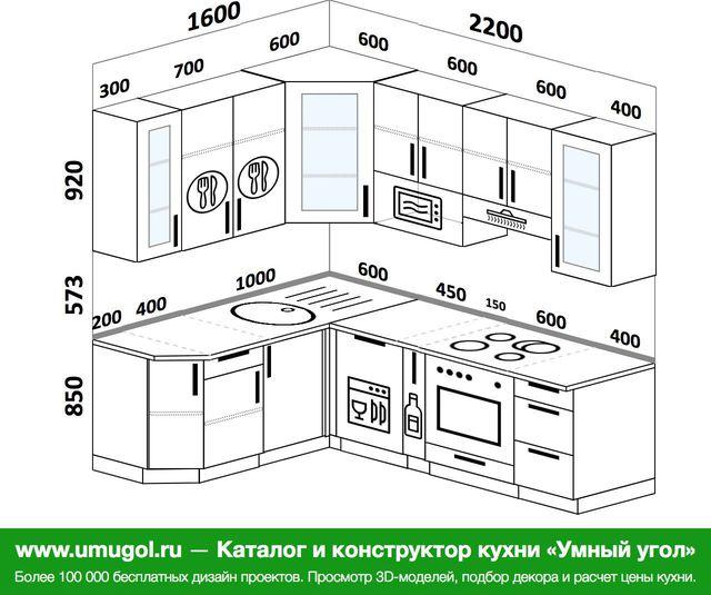 Планировка угловой кухни 5,5 м², 1600 на 2200 мм (зеркальный проект): верхние модули 920 мм, посудомоечная машина, корзина-бутылочница, встроенный духовой шкаф, модуль под свч