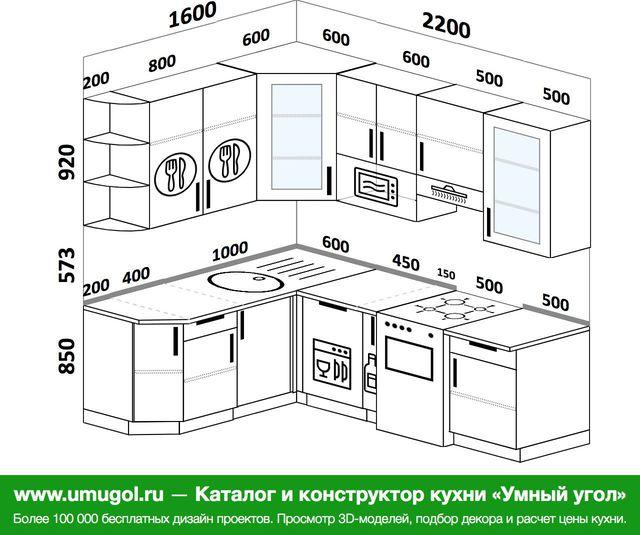 Планировка угловой кухни 5,5 м², 1600 на 2200 мм (зеркальный проект): верхние модули 920 мм, посудомоечная машина, корзина-бутылочница, отдельно стоящая плита, модуль под свч