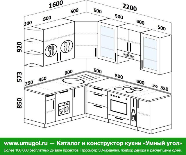 Планировка угловой кухни 5,5 м², 1600 на 2200 мм (зеркальный проект): верхние модули 920 мм, посудомоечная машина, встроенный духовой шкаф, корзина-бутылочница
