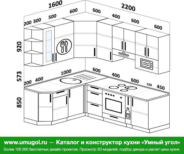 Планировка угловой кухни 5,5 м², 1600 на 2200 мм (зеркальный проект): верхние модули 920 мм, встроенный духовой шкаф, корзина-бутылочница, модуль под свч