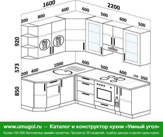 Планировка угловой кухни 5,5 м², 1600 на 2200 мм (зеркальный проект): верхние модули 920 мм, встроенный духовой шкаф, корзина-бутылочница