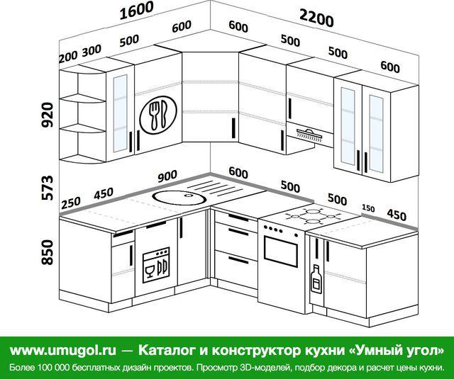 Планировка угловой кухни 5,5 м², 1600 на 2200 мм (зеркальный проект): верхние модули 920 мм, посудомоечная машина, отдельно стоящая плита, корзина-бутылочница