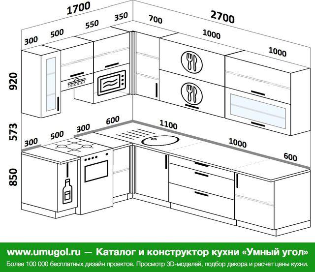 Планировка угловой кухни 7,2 м², 170 на 270 см