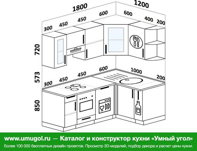 Планировка угловой кухни 5,0 м², 1800 на 1200 мм
