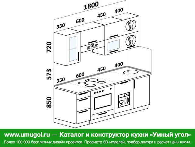 Планировка прямой кухни 5,0 м², 180 см