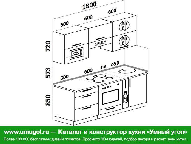 Планировка прямой кухни 5,0 м², 1800 мм