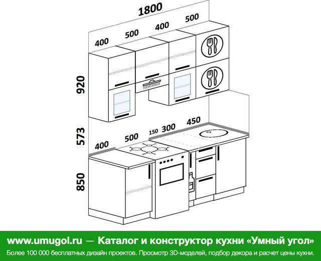 Планировка прямой кухни 5,0 м², 1800 мм: верхние модули 920 мм, отдельно стоящая плита, корзина-бутылочница