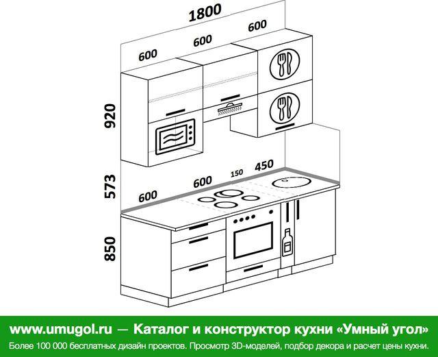 Планировка прямой кухни 5,0 м², 1800 мм: верхние модули 920 мм, встроенный духовой шкаф, корзина-бутылочница, верхний витринный модуль под свч